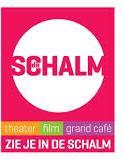 Schalm Logo 2